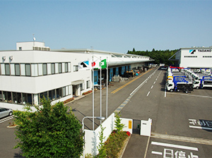 2008: Constructs and begins production at the Chiba Plant in Chiba Prefecture, Japan.