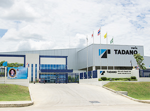 2012: Establishes Tadano (Thailand) Co., Ltd. in Thailand for making loader cranes designed for developing country markets.