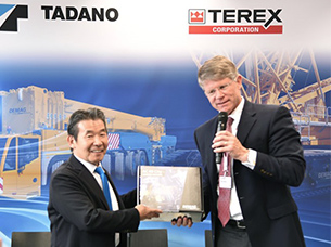 2019: Acquires Demag Mobile Cranes Business from Terex Corporation.