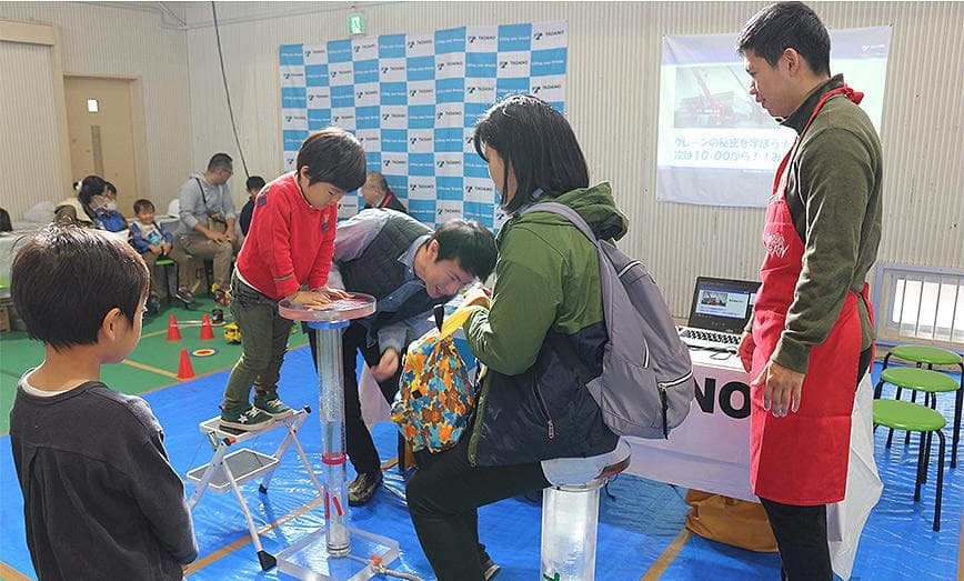 Interactive science event held by local universities and other organizations to inspire children's interest in science
