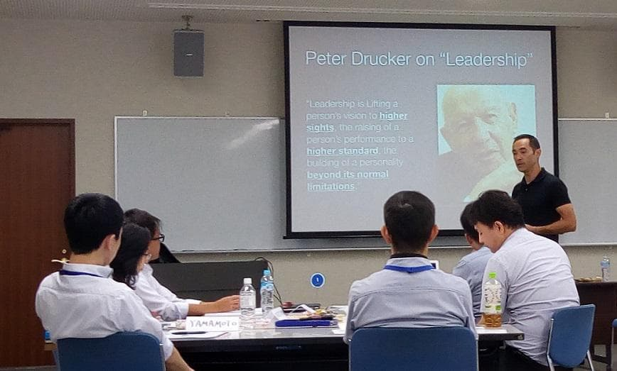 Global Leadership Skill Workshop (in Japan)